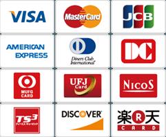 クレジット決済も可能です(お支払い可能なクレジットカード)